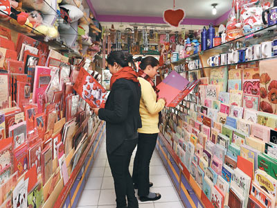 Gift Shops Get Ready For Valentines Day