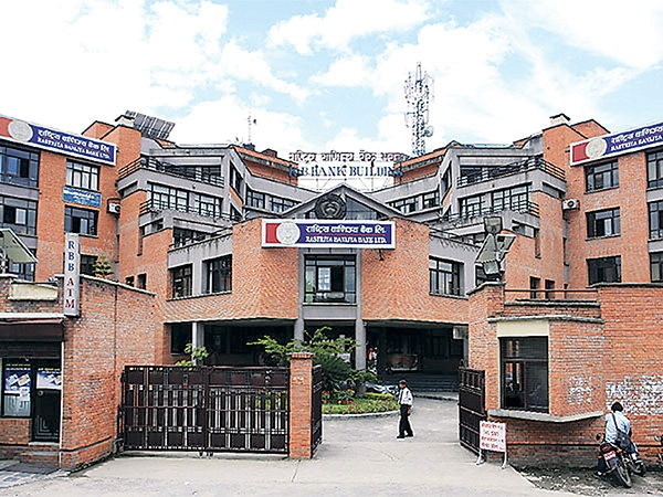 List of banks in Nepal