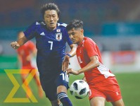 Chemjong saves keep Nepal in with a chance
