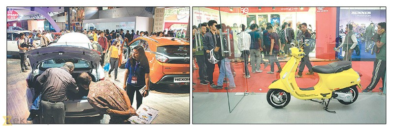 NADA Auto Show Sales Hit Rs Billion Money The Kathmandu Post - Auto show car sales