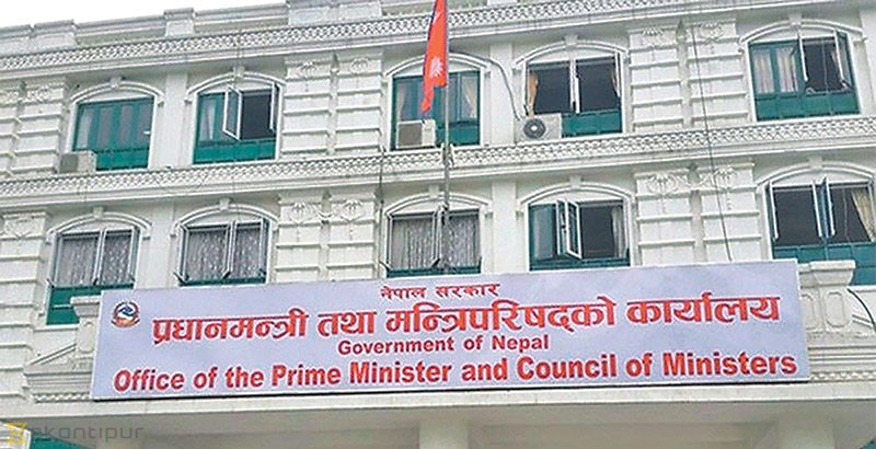 Government to set up immediate problem solving centre at - Prime minister office postal address ...