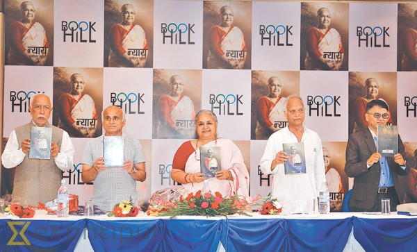 Former CJ's autobiography, Nyaya, launched
