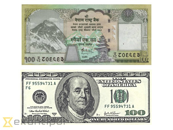 Nepali Ru Hits All Time Low Of 109 93 Per Dollar