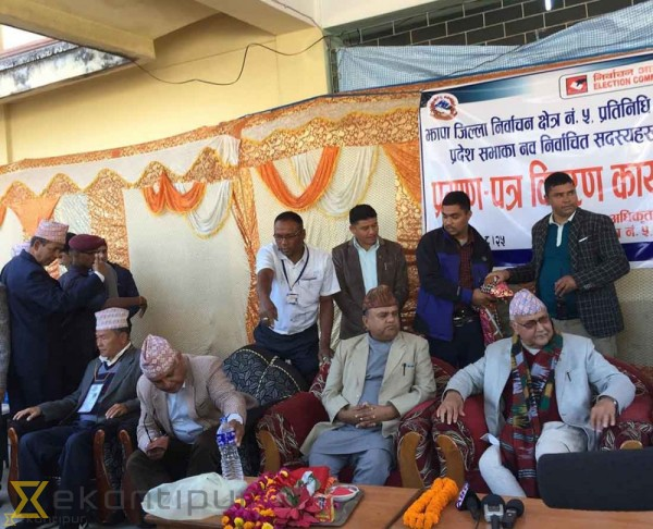 Will respect and work together with opposition parties: Oli