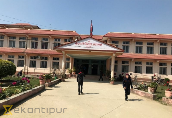 Hearing on Tikapur incident begins