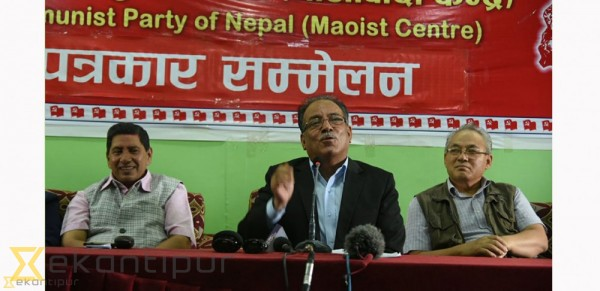 CPN (MC) for directly elected executive chief: Dahal