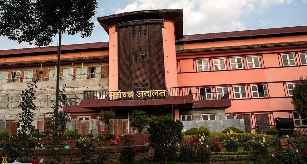 The Kathmandu Post-Ncell lodges petition at Supreme Court