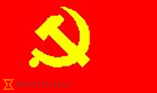 33 Fringe Parties To Contest Polls Under Electoral Symbol Of Maoist