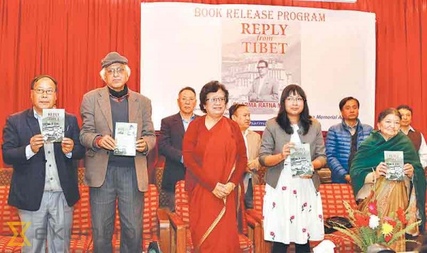 Reply from Tibet launched