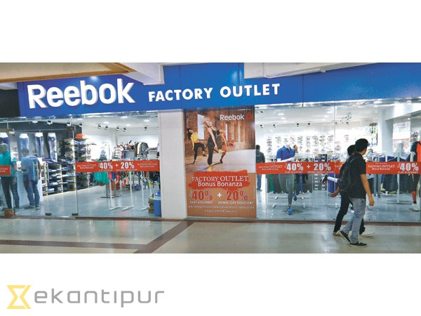 Sports Plaza opens Lee, Reebok factory outlet