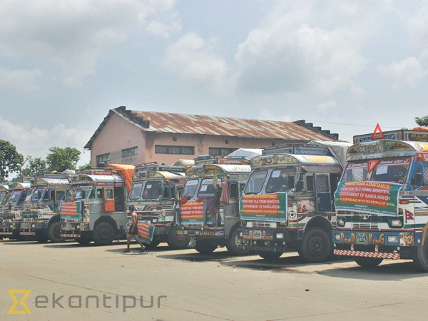 First instalment of rice gifted by B'desh arrives