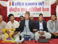 Rastriya Prajantra Party Chairman Kamal Thapa (C) speaks during a press conference organised in the Capital on Friday.