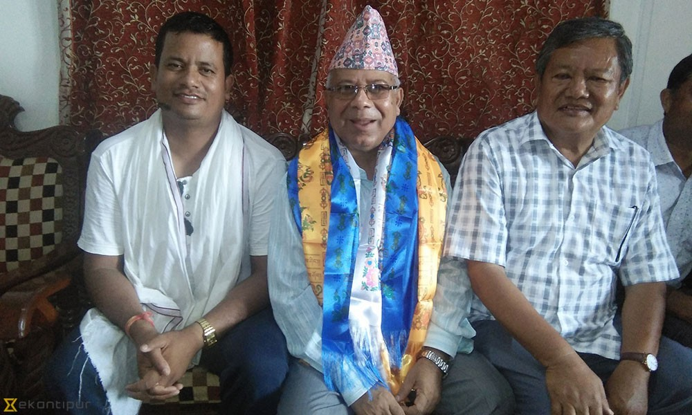 Agreement Has Been Reached To Amend Statute After Polls Mk Nepal