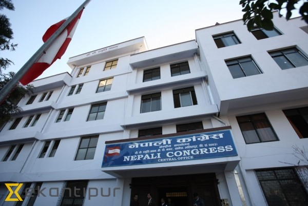 NC finalises its candidates in all 32 districts
