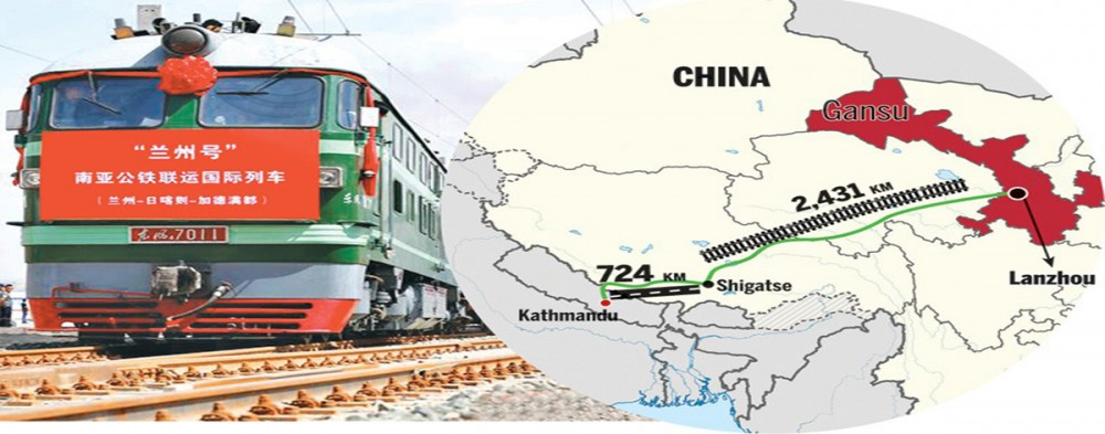 Railway line to nepal border possible by 2020 chinese experts railway line to nepal border possible by 2020 chinese experts gumiabroncs Gallery