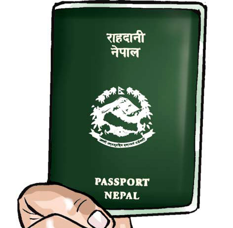 Image result for passport nepal