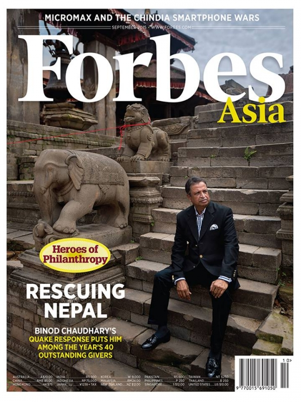Binod Chaudhary on the cover of Forbes Asia