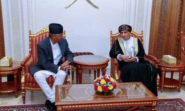 Omani DPM says Nepal carries strategic importance