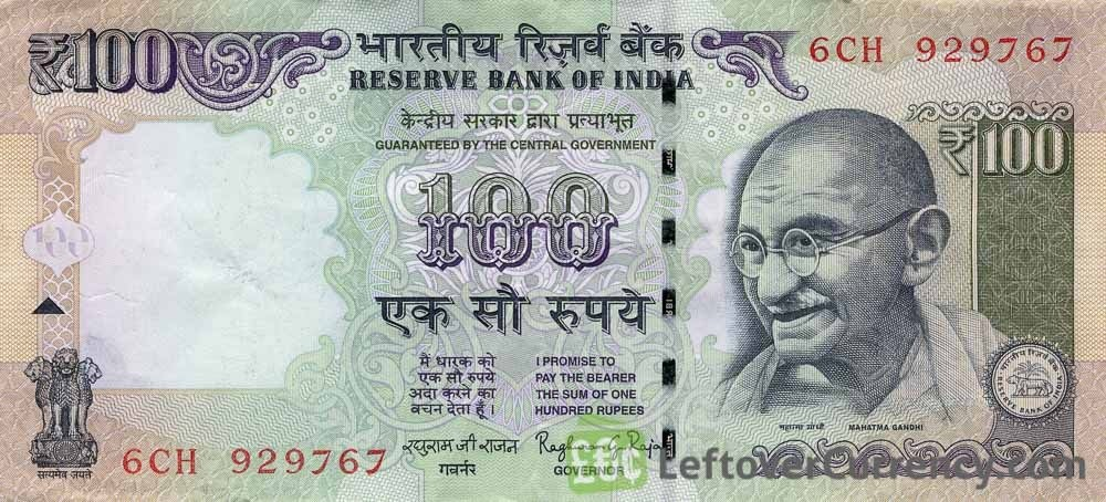 Government To Ban Higher Denomination Indian Currency Notes In Nepal
