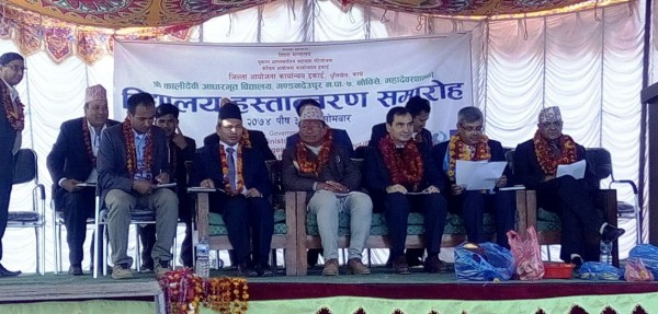 Earthquake-resistant schools handed over to community in Kavre