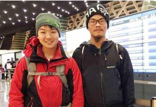 Missing Taiwanese couple found: man alive, woman dead