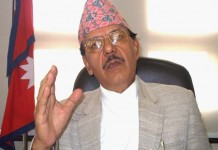 Former CEC Uprety recommended for envoy to India