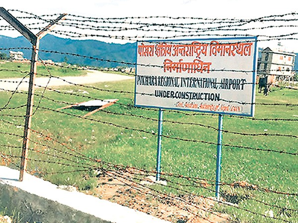 Pokhara int'l airport to gain speed after rains