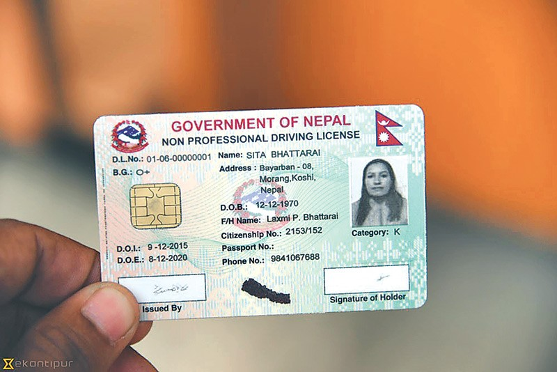 In - Pokhara Baglung And Launched Post The Licences Smart Kathmandu Money