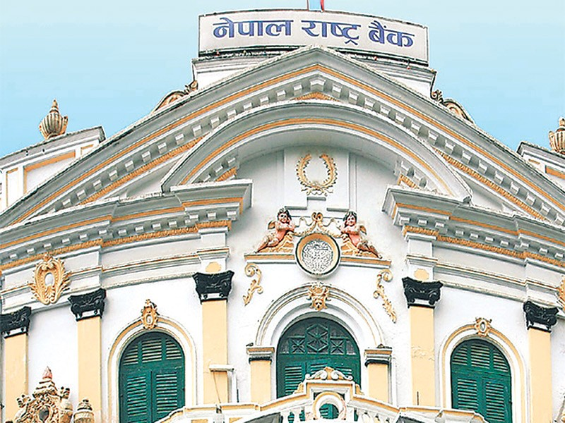 NRB to float Rs500m worth of foreign employment bond - Money - The Kathmandu Post
