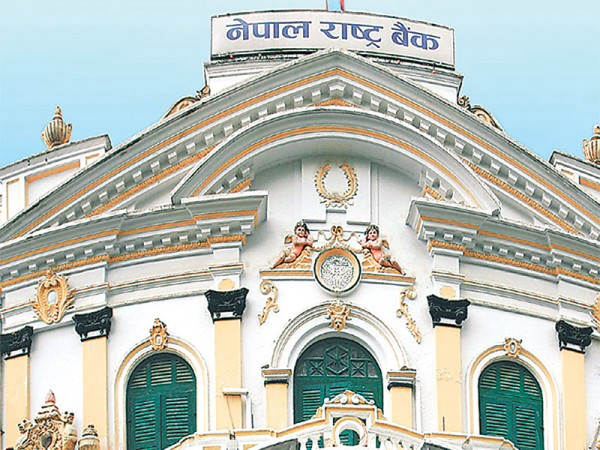 NRB to float Rs500m worth of foreign employment bond