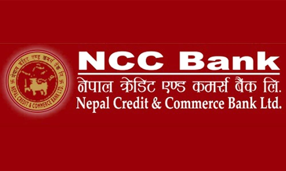 ncc bank view View ganesh shrestha's profile on linkedin, the world's largest professional community  assistant at ncc bank limited  location nepal industry banking current.