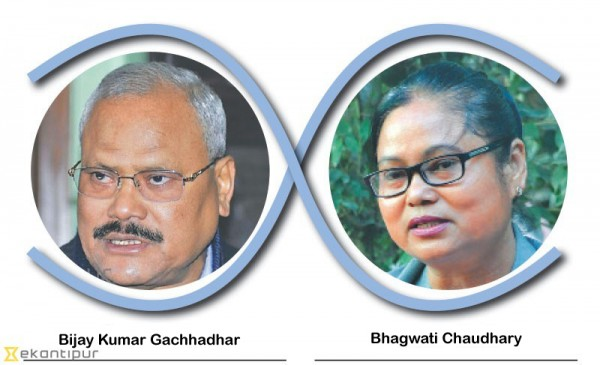 Counting stopped in Sunsari-3, Gachhadar trailing by 155 votes
