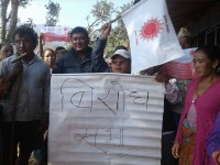 Left alliance protests against prohibitory order in Bethan