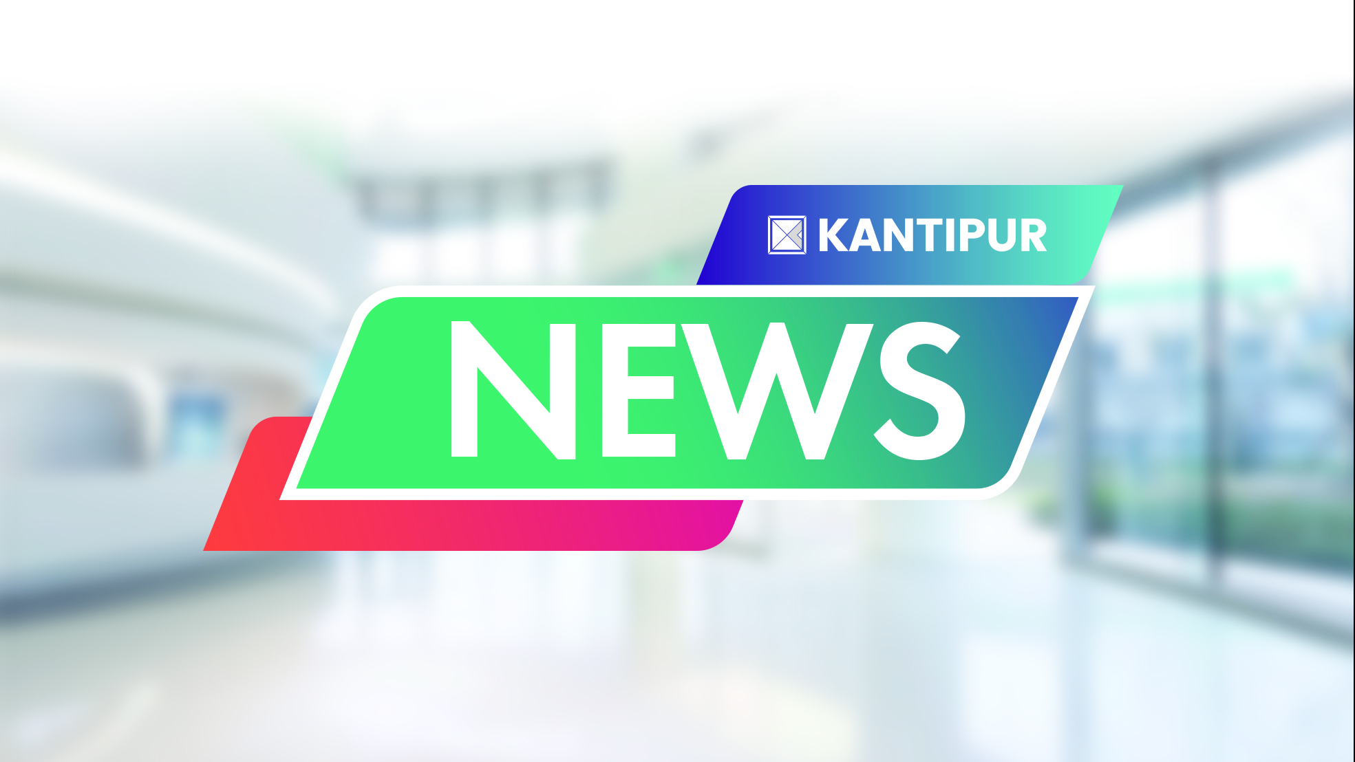 Kantipur News | Kantipur TV HD