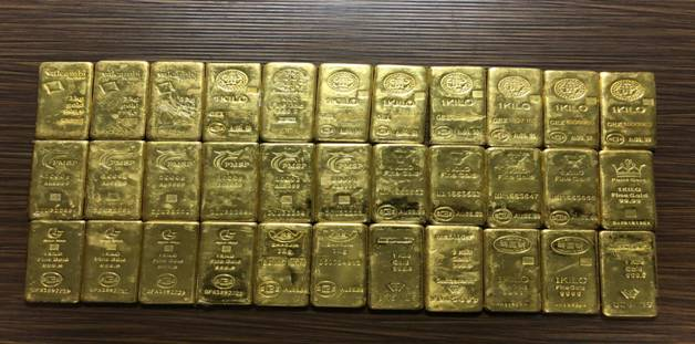 The biggest gold smuggling racket in Nepal – ANN